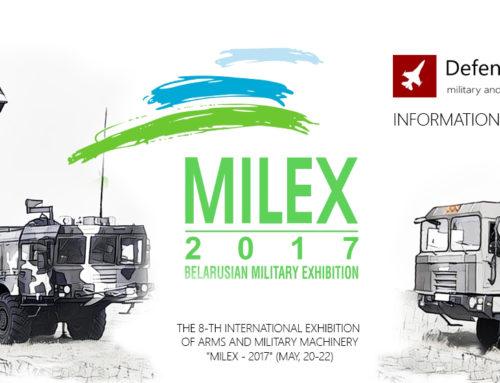БЕЛСНАБРОМ Участвует в Работе «MILEX-2017»